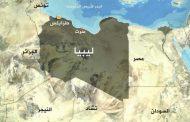 «أبو بركات» يعيد هيكلة «داعش» في ليبيا