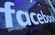 أزمة جديدة بين فيسبوك وروسيا