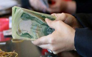 خبير: قانون التأمينات الاجتماعية مفروض من صندوق النقد الدولي