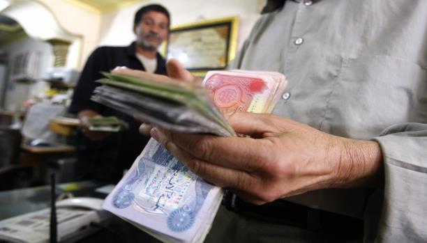 البنك المركزي العراقي يوقف جميع التعاملات المالية مع إقليم كردستان