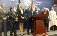بروكسل تحث الحكومة العراقية على اعدام 500 بلجيكي قاتلوا مع