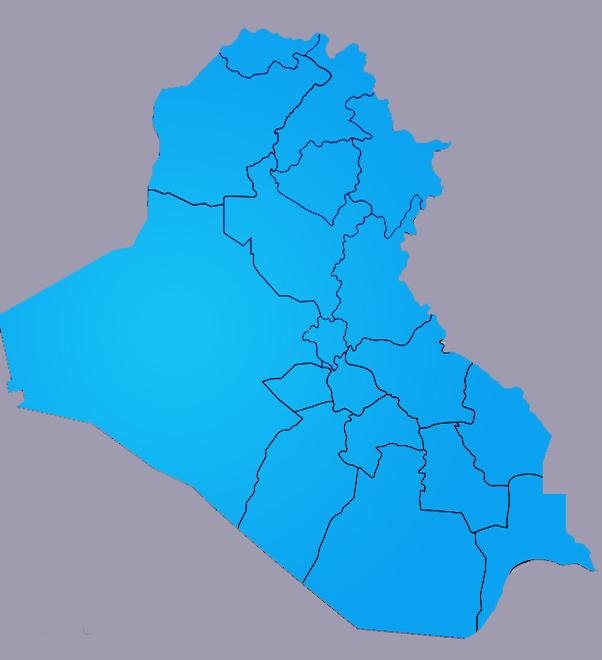 مقتل مدني واصابة ثلاثة اخرين بتفجير قرب سوق شعبي غربي بغداد