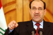نوري المالكي: لن نسمح بقيام إسرائيل ثانية شمالي العراق