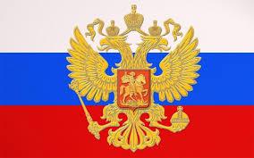 الخارجية الروسية : روسيا تدعم سلامة ووحدة أراضي العراق وتحترم تطلعات الأكراد القومية