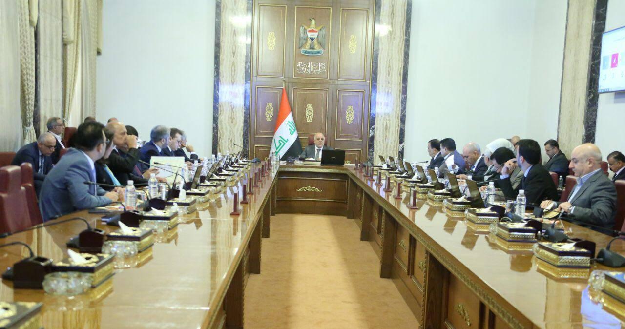 نص القرارات التي اتخذتها الحكومة العراقية ضد اقليم كوردستان