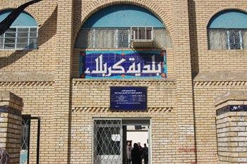 مدير بلدية كربلاء :تنظيف المدينة اثناء الزيارة تقوم بها كوادرنا وليس بلدية طهران