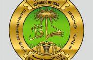التربية توجه باعتماد معدل 70% لبقاء الطلبة في مدارس المتميزين وكليات بغداد