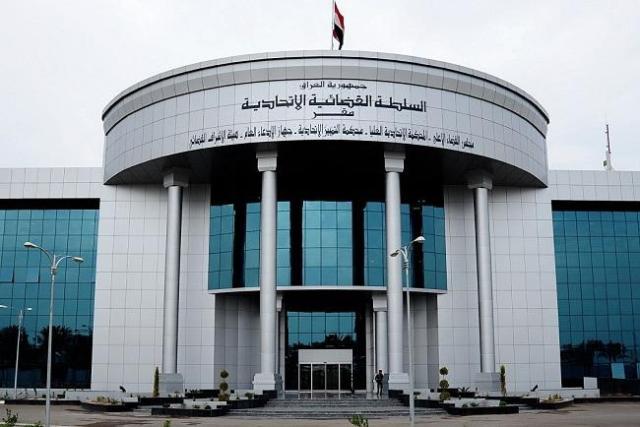 القضاء الأعلى: صدور أوامر قبض بحق رئيس وأعضاء المفوضية المشرفة على الاستفتاء