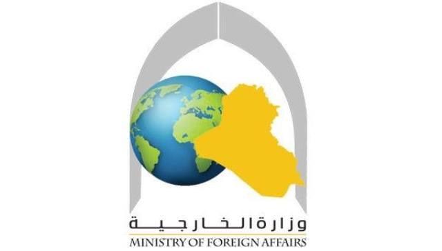 الخارجية تعرب عن أسفها لاعمال الشغب امام السفارة العراقية في لندن