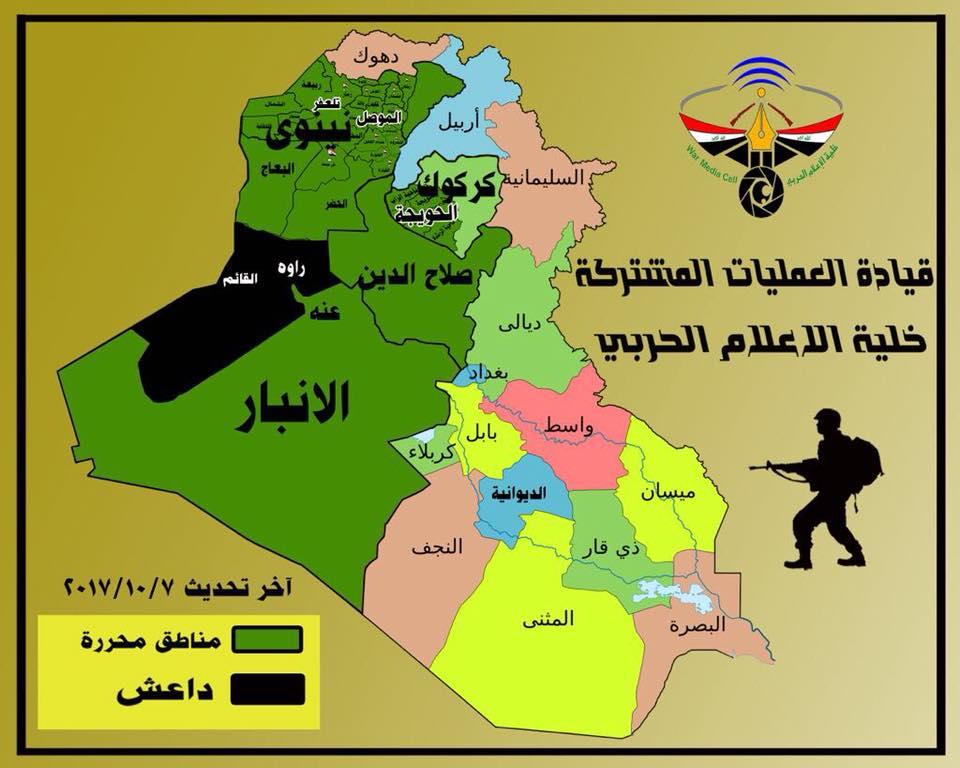 بالخرائط : داعش يتلاشى في الحويجة ويتقهقر في الأنبار
