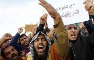 معالم في الطريق.. دستور قطب الذي تنهل منه كل تنظيمات الإرهاب