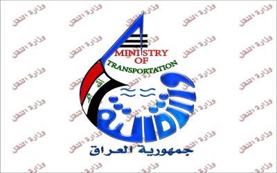 النقل تعلن عن تسجيل ارصفة الموانئ العراقية في سجلات المنظمة البحرية العالمية