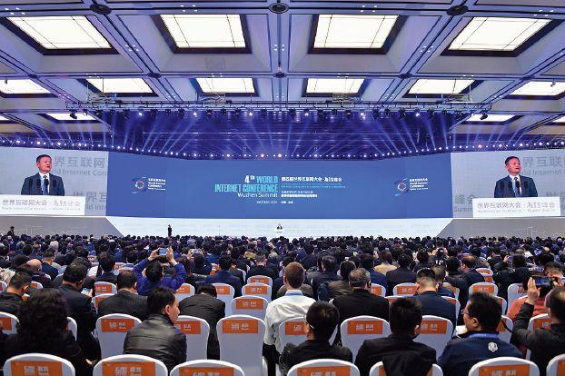 اقتصاد الصين الرقمي يعادل ثلث ناتجها