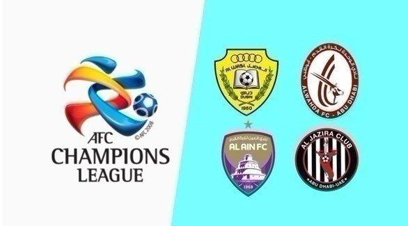 الإمارات تعلن مشاركة انديتها في دوري أبطال آسيا