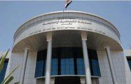 القضاء ينفي الافراج عن نجل محافظ النجف ويؤكد: المتهمون الثلاثة اعترفوا بحيازتهم للمخدرات