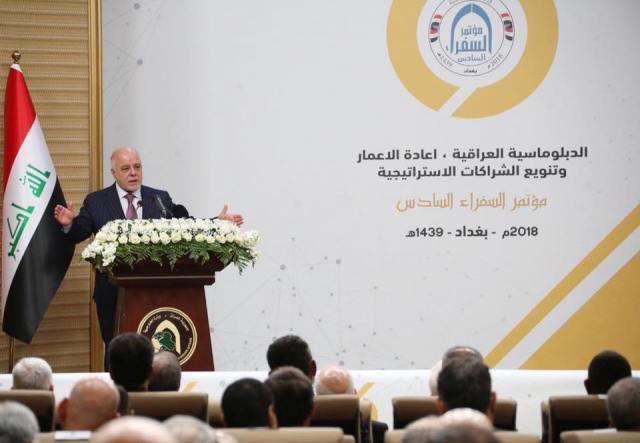 العبادي: نسعى لاقامة علاقات مع دول الجوار دون التنازل عن مصالح شعبنا