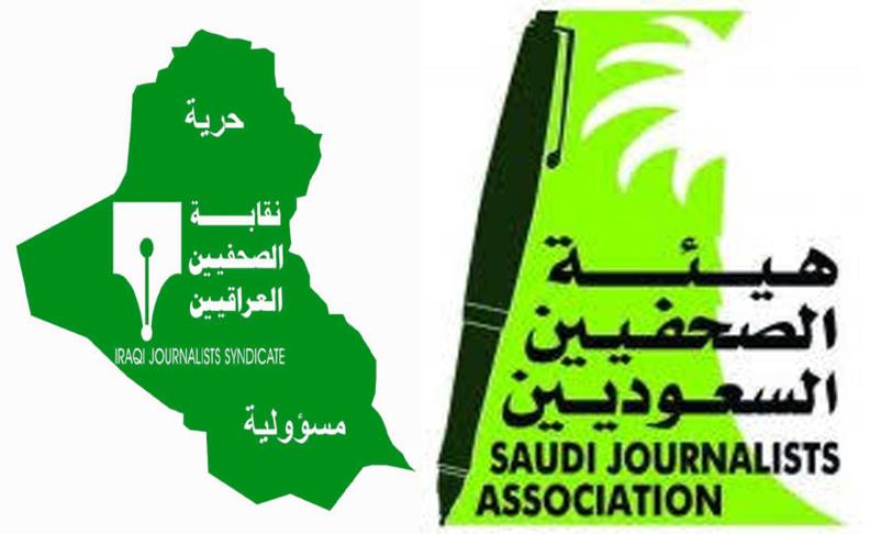 وفد إعلامي سعودي كبير يزور العراق اليوم
