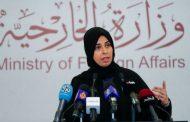 قطر: رسمنا سياساتنا ولن تتراجع عنها حتى لو استمر الحصار للأبد