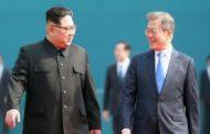 قمة الكوريتين: تاريخ جديد يبدأ الآن