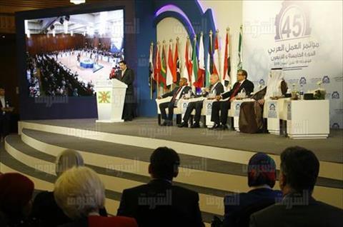 بمشاركة العراق ..انطلاق اعمال مؤتمر العمل العربي في القاهرة