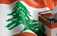 اللبنانيون في الخارج يقترعون للمرة الأولى في تاريخ بلادهم