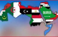 أفضل جنسية عربية.. الامارات اولا والعراق اخيرا