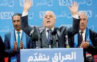 رئيس الوزراء العراقي المنتهية ولايته يزور كركوك للمرة الثانية