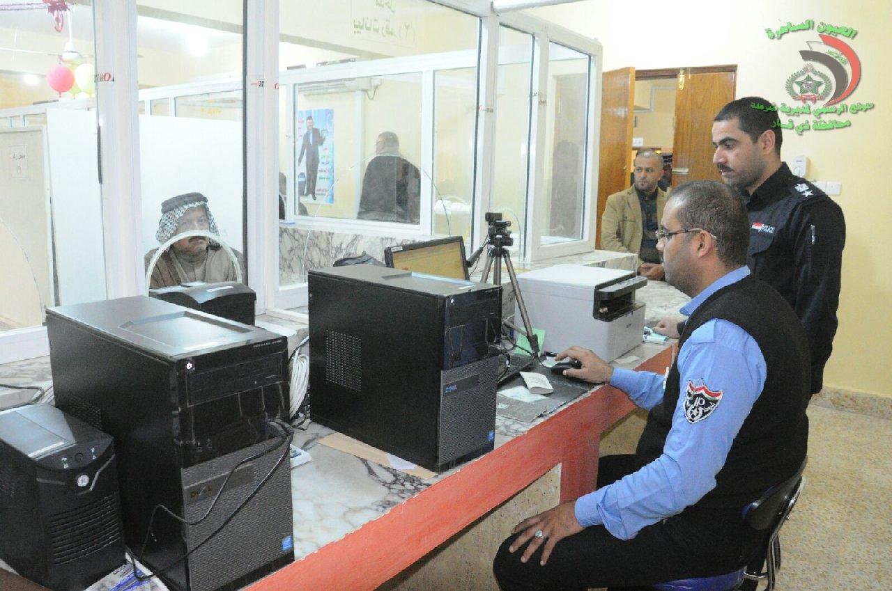 افتتاح 180 مكتبا لاصدار البطاقات الوطنية الموحدة للمواطنين في البلاد