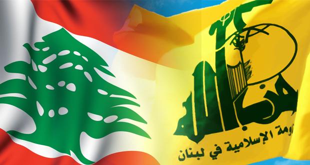 معاقبة «حزبالله» أم اللبنانيين!