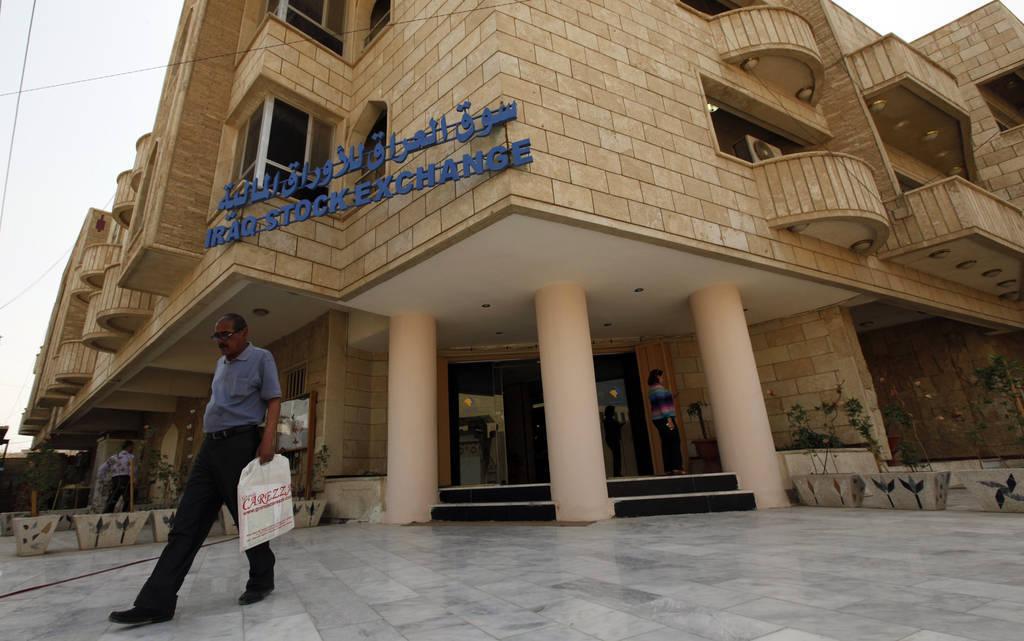 أسهم المصارف تقود بورصة العراق للتراجع