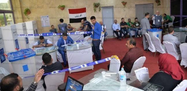 أرقام وتفاصيل هامة في أول انتخابات برلمانية في العراق بعد