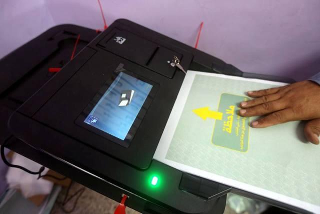 اليابان ترحب بإقامة الانتخابات العراقية
