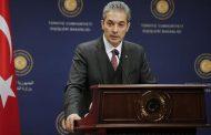الخارجية التركية: تقارير المراقبين تؤكد حصول خروقات في الانتخابات العراقية