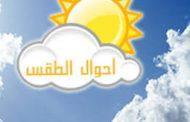 غبار وامطار خفيفة وانخفاض بدرجات الحرارة اليوم الاربعاء