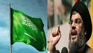 بيان.. دول خليجية تدرج 10 شخصيات من حزب الله على قائمة الإرهاب
