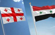 جورجيا تقطع العلاقات الدبلوماسية مع سوريا