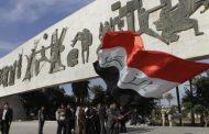 هل يستفيد العراق من حروبه وازماته ويضع حداً لتكرار سيناريوهات الاندحار ؟