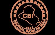 البنك المركزي يسمح بالسحب النقدي من شركات الدفع والتجار بالأسواق العراقية