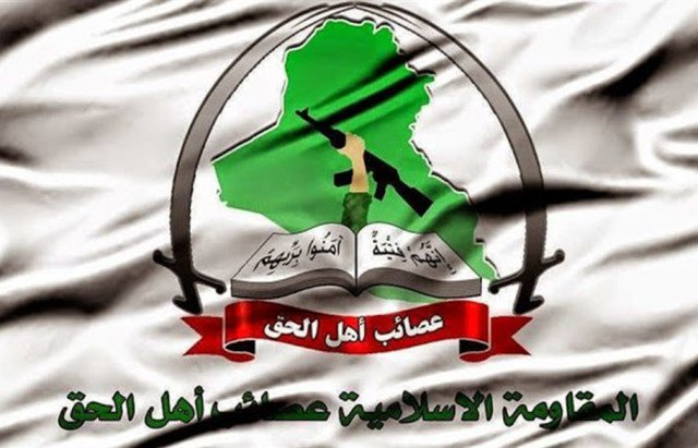 عصائب اهل الحق تدعو الخارجية لأن تتخذ اجراءاتها بحق السفارة الامريكية ببغداد