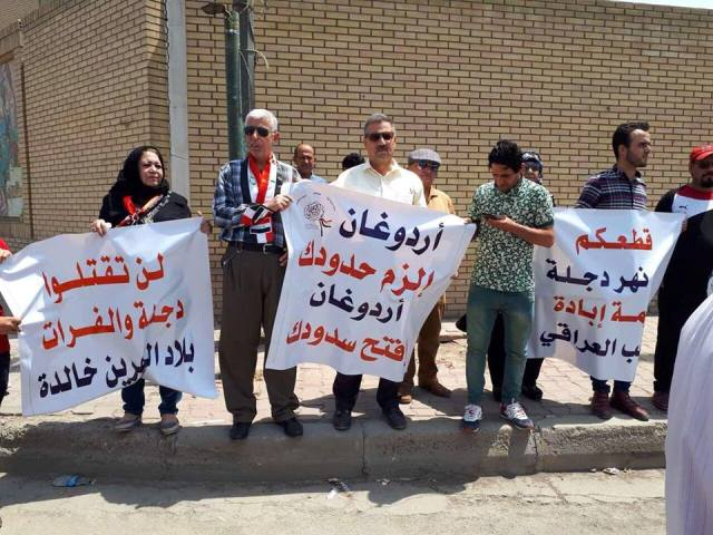 عراقيون لأردوغان: الزم حدودك وافتح سدودك