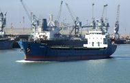 مصر تمنع البحارة العراقيين من النزول على أراضيها