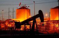النفط يرتفع عقب قمة ترامب - كيم