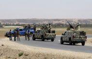 مركز الاعلام الامني يعلن قتل ارهابي وتفجير ثلاثة اخرين في سامراء