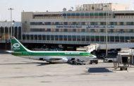 امن مطار بغداد يمنع سفر تسعة لاعبين من منتخب الناشئين لـ