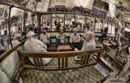 المقاهي الكربلائية القديمة (مقهى سيد مجيد)