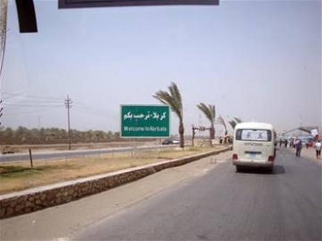 اغلاق طريق بغداد كربلاء