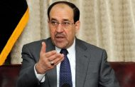 المالكي: العقوبات الأميركية على إيران انتهاك صارخ للقانون الدولي