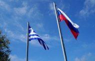 اليونان تسحب سفيرها من روسيا