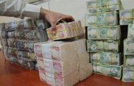 الرافدين يعلن شمول متقاعدي مؤسسة السجناء السياسيين بسلفة الثلاثة ملايين دينار