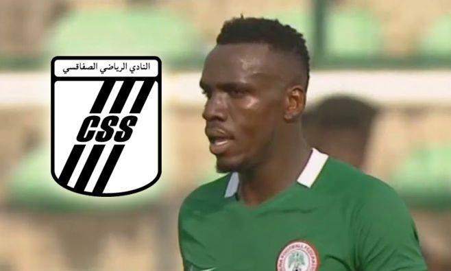 النجف يضم مهاجماً من الدوري التونسي